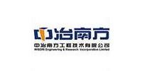 中冶南方工程技术有限公司