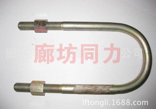 u型管夹1