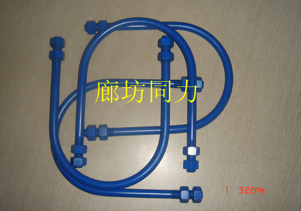 定制u型管夹