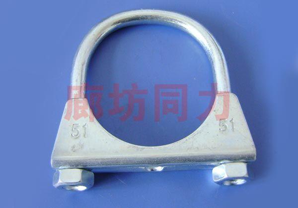 u型管夹带托码1
