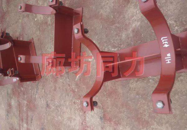 水平管焊接支架