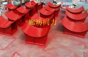 水平圆形管道二枕板焊接支架
