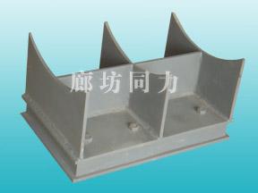 水平圆形管道三枕板焊接支架
