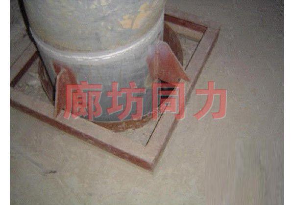 穿楼板单管固定支架