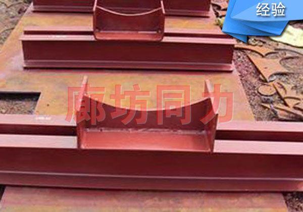 横担弹簧用焊接管座