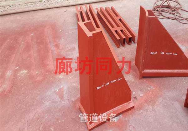 垂直管道加强焊接支吊架托座