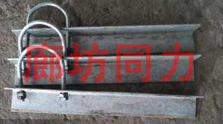 角钢单悬臂托架