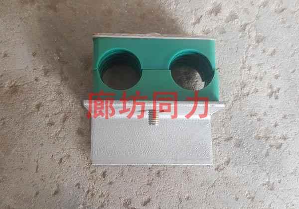 双联角形焊板管夹