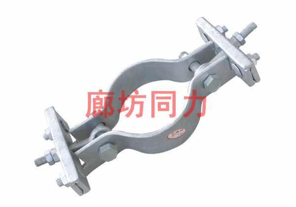 定制扁钢管夹2