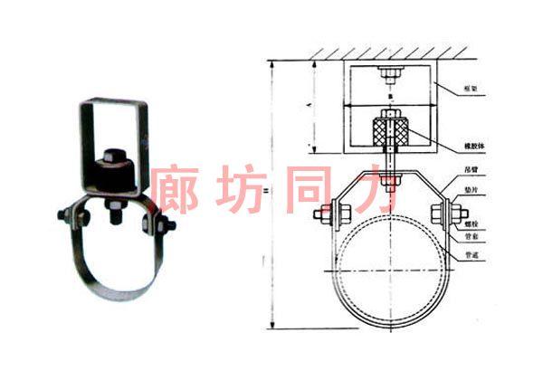 橡胶弹性吊架