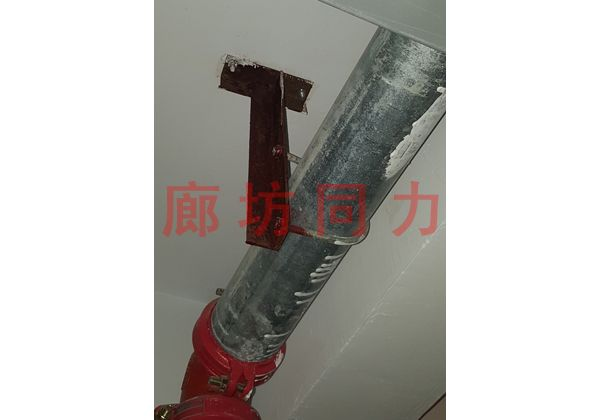 安装在水平管上的吊架