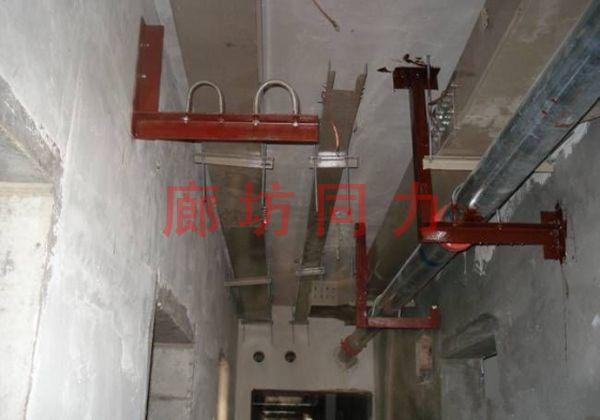 L型钢吊架