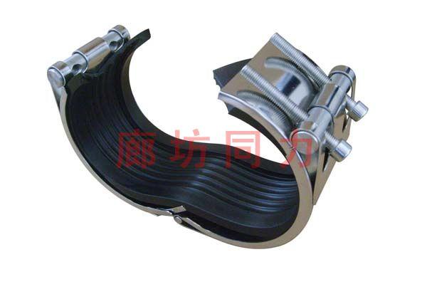折叠式管道修补器