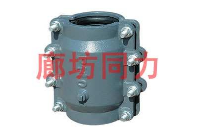 PVC管堵漏器