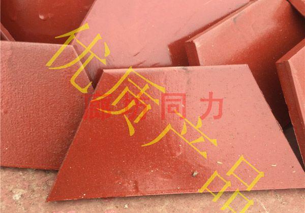 焊缝加强板