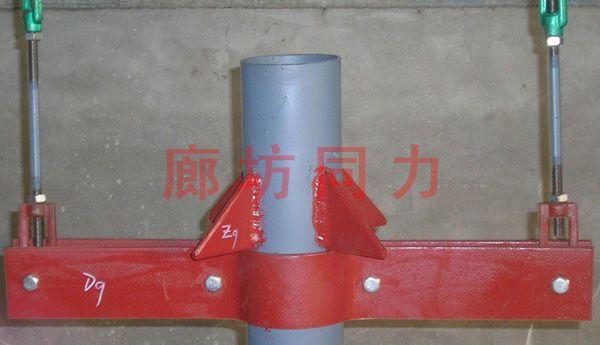 立管支承板