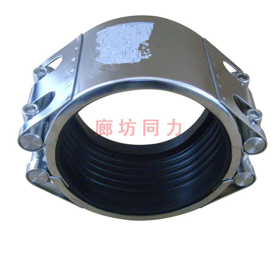 双卡式管道连接器